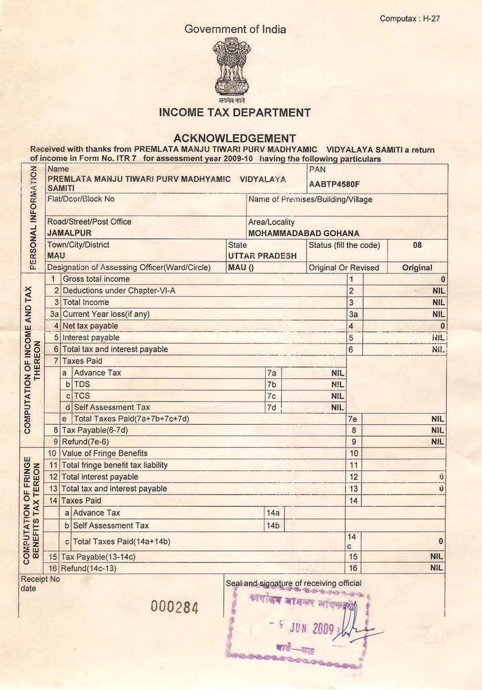 Assessment Year 2009 10  Income Assessment Form