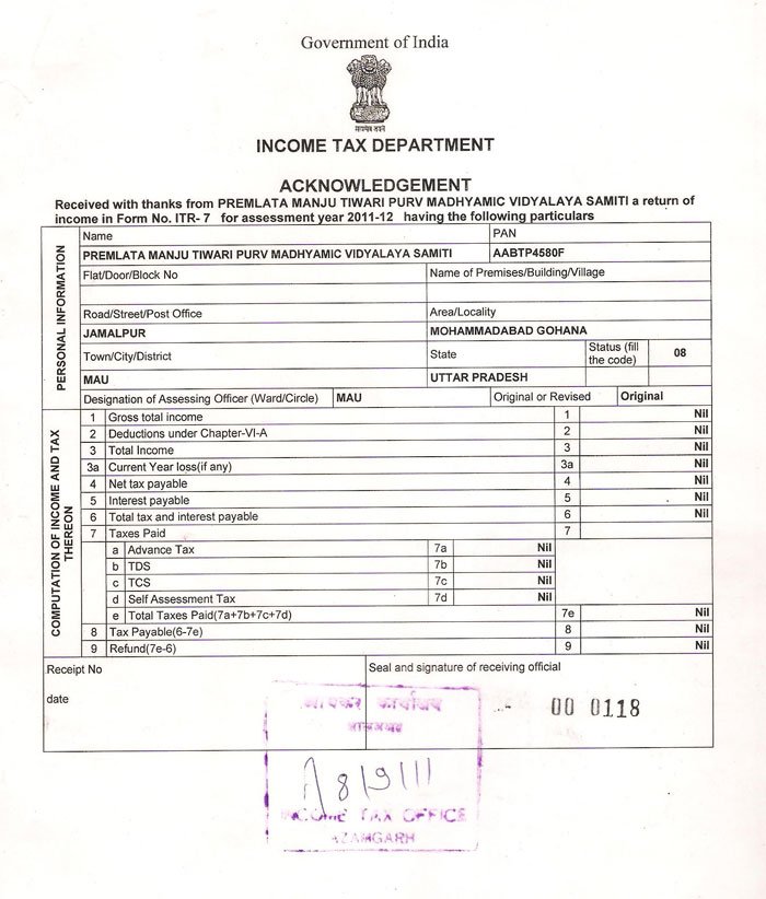 obtain to returns tax form
